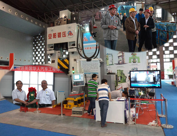 cnc hammer on shanghai forging exhibition